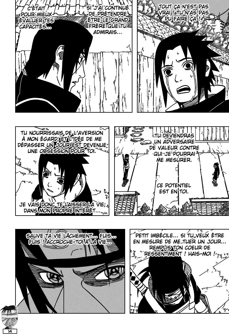 Naruto / наруто